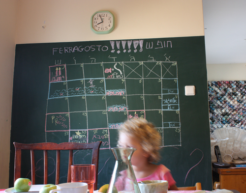 Chalk board04s